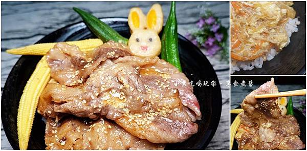 和風牛肉丼飯-桂冠日式照燒醬拼圖.jpg
