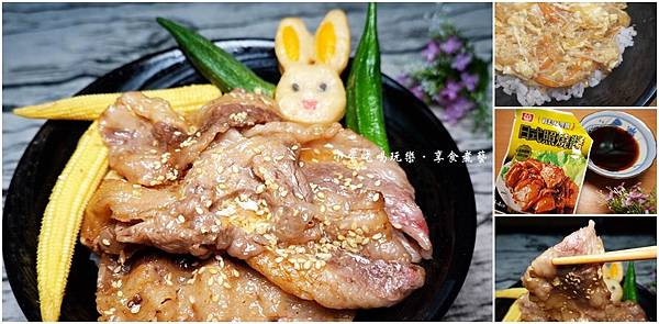 和風牛肉丼飯-桂冠日式照燒醬食譜首圖.jpg