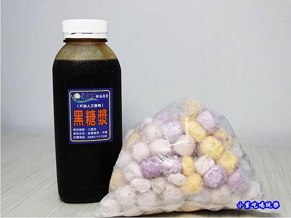 外帶手工芋圓、黑糖漿-星大王甜品專賣水湳店 (1).jpg