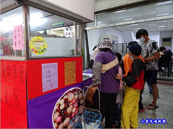 星大王甜品專賣-水湳店 (3).jpg