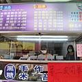 星大王甜品專賣-水湳店 (5).jpg