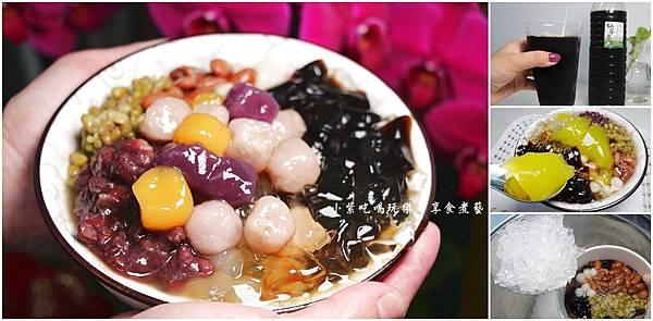 星大王甜品專賣水湳店拼圖.jpg