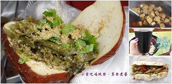 湖口老街-酸菜豆腐包首圖.jpg