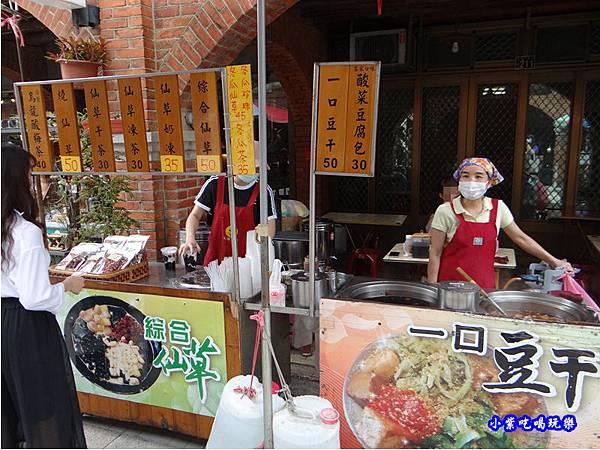 酸菜豆腐包-湖口老街美食1.jpg