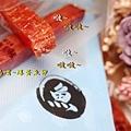 魚卵豬肉條-母湯呷爆汁肉條 (1).jpg