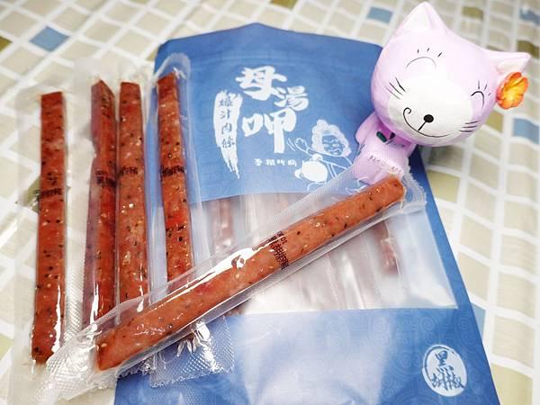 黑胡椒豬肉條-母湯呷爆汁肉條 (2).jpg
