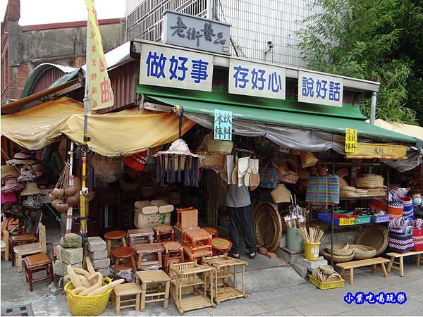 湖口-老街藝品柑仔店1.jpg