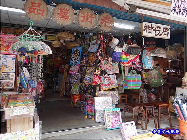 湖口-老街藝品柑仔店8.jpg