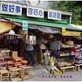 湖口-老街藝品柑仔店首圖.jpg