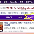 2020.5.5桃園-澤鍋物.JPG