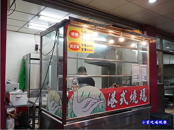 台中-珍寶燒肥鵝餐廳 (4).jpg
