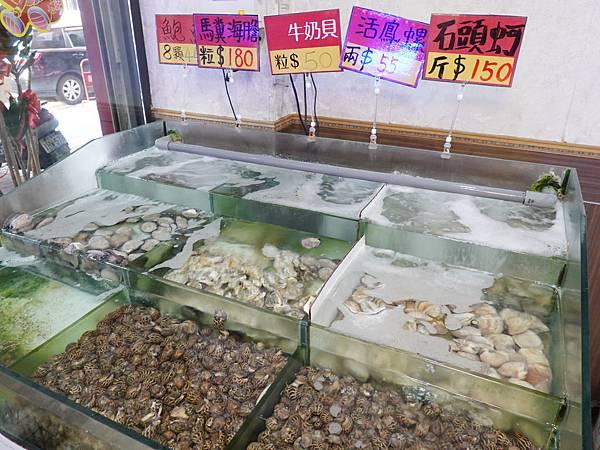 台中-珍寶燒肥鵝餐廳 (5).jpg