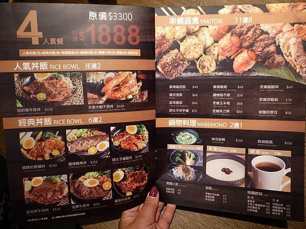 4人大河屋派對分享組合餐內容.JPG