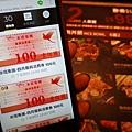 米塔集團振興消費券-大河屋南崁店二訪.JPG