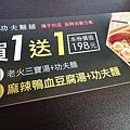 米塔集團振興消費券 (6).JPG