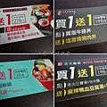 米塔集團振興消費券1.jpg