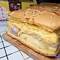 N購-紫戀芋頭-蛋金固古早味蛋糕 (3)3.jpg