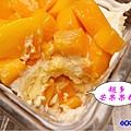 芒芒人海-芒果奶酪蛋糕-蛋金固古早味蛋糕 (9).jpg