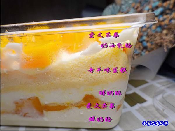 芒芒人海-芒果奶酪蛋糕-蛋金固古早味蛋糕 (13).jpg
