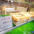 芒芒人海-芒果奶酪蛋糕-蛋金固古早味蛋糕 (15).jpg