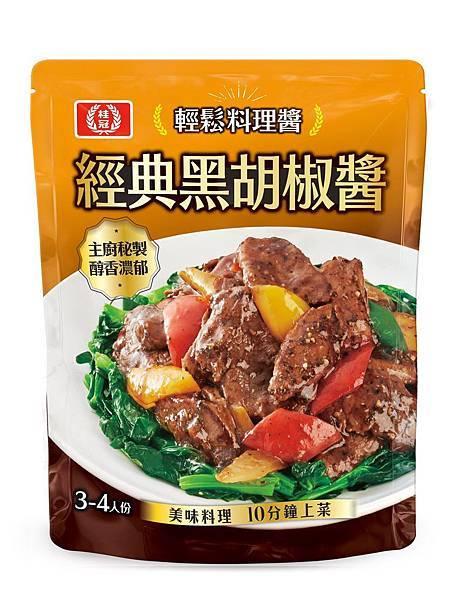 桂冠經典黑胡椒醬.jpg