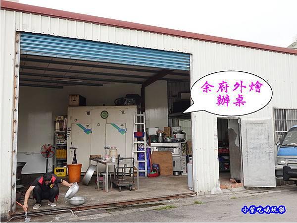 白色鐵皮屋-余府香酥鴨 (1).jpg