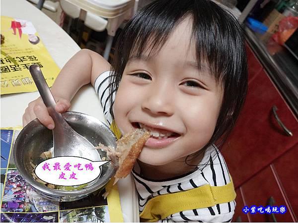 好吃-余府香酥鴨 (10).jpg
