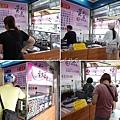 2020星大王甜品專賣桃園力行總店生意好.jpg