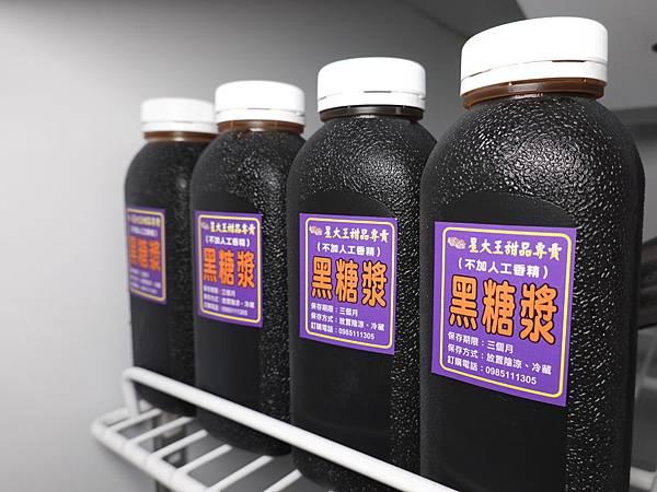 2020星大王甜品專賣桃園力行總店  (1).JPG