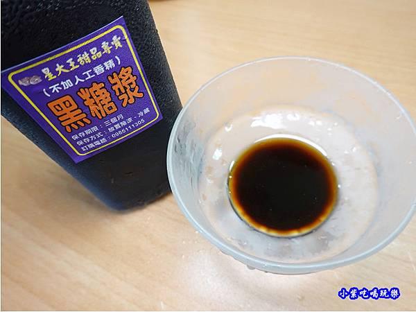 生理期-星大王黑糖水 (1).jpg