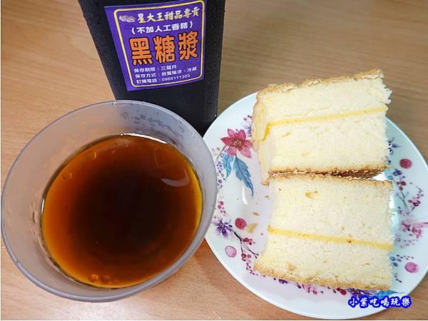 生理期-星大王黑糖水 (2).jpg