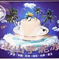 火山芋泥冰-星大王甜品專賣桃園力行總店 (6).JPG