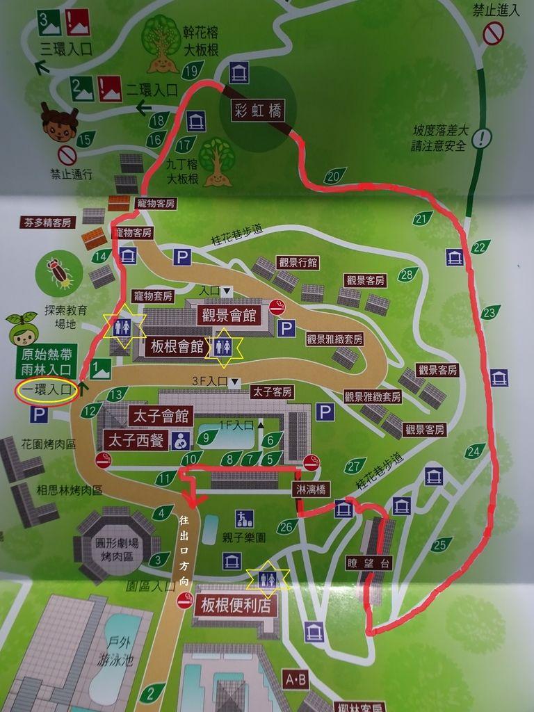 一環步道全地圖約30分鐘-大板根森林步道.JPG