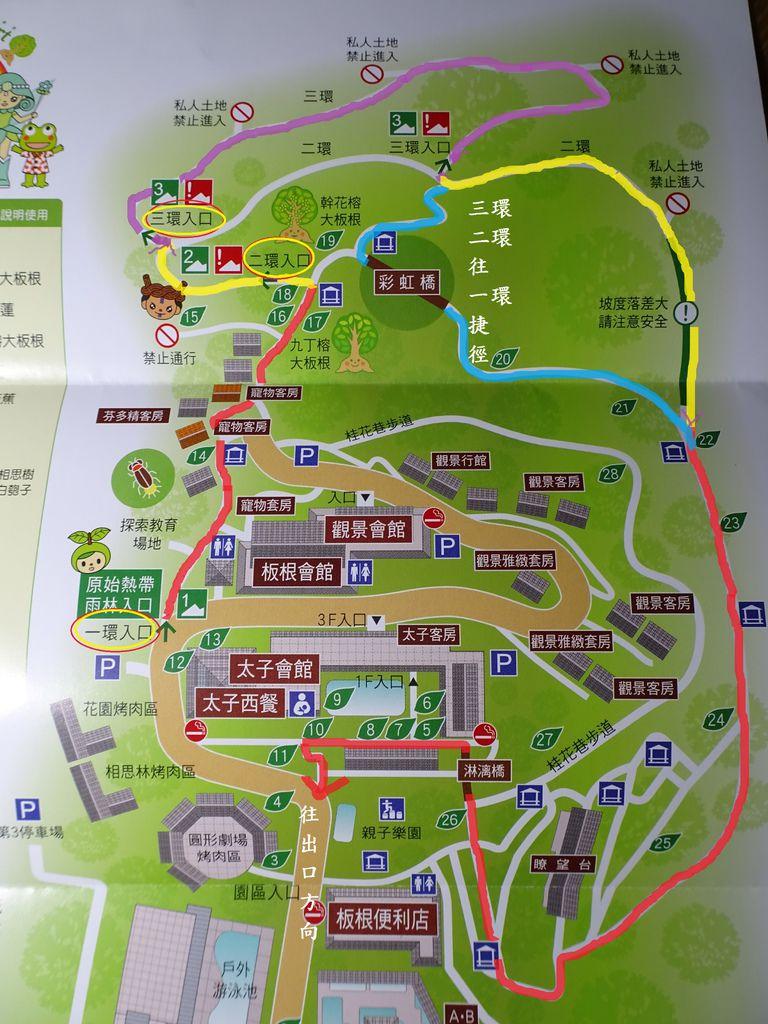 三環全部路線地圖-大板根森林步道.JPG