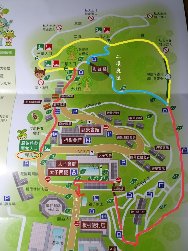 二環全部路線地圖-大板根森林步道.JPG