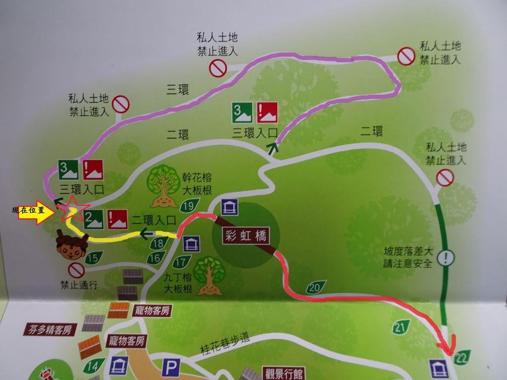 三環通往一環交叉路口-大板根森林步道.JPG