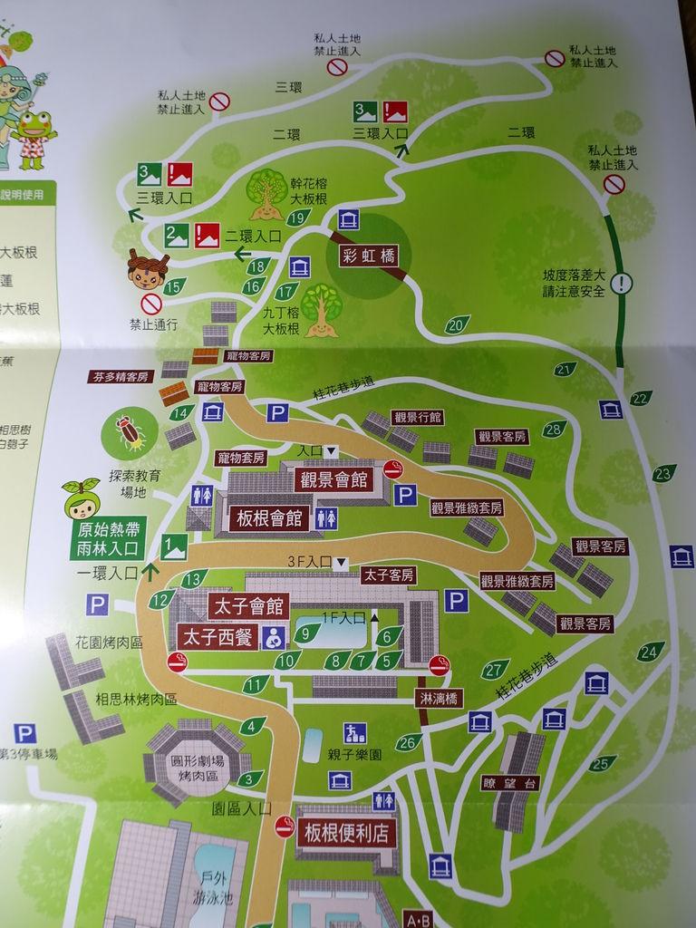 大板根森林步道一環二環三環全部地圖.JPG
