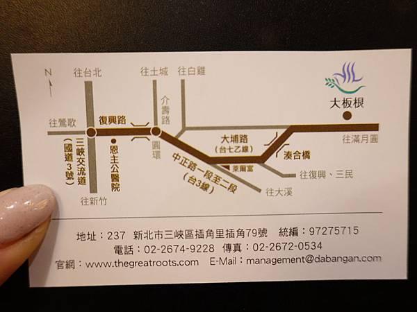 交通指引-大板根森林溫泉酒店.JPG