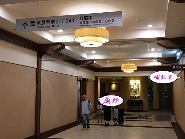 服務大廳廁所薰風禮品館-大板根溫泉酒店.jpg