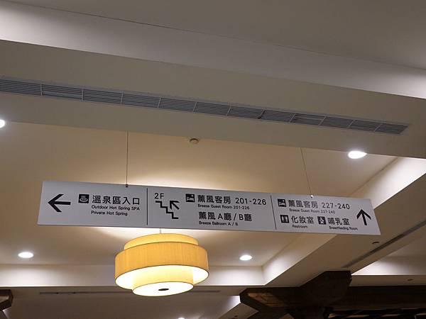 服務中心一樓的客房區.JPG
