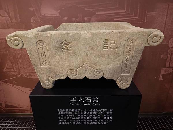 大板根茶葉歷史文物館-大板根溫泉酒店 (10).JPG