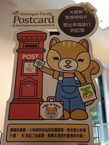 板根便利商店-大板根溫泉酒店 (1).JPG