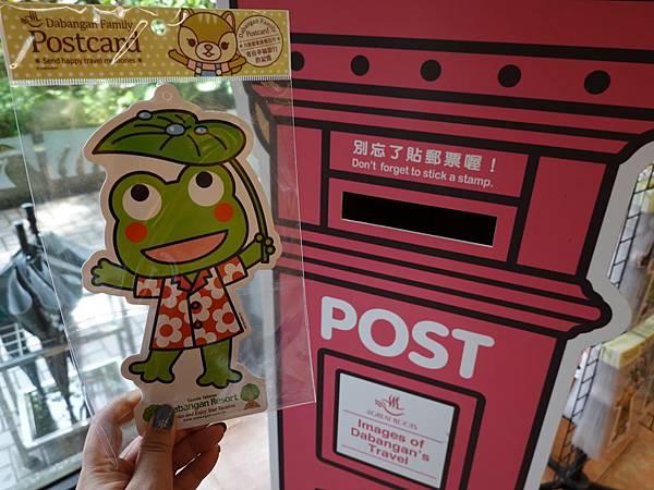 板根便利商店-大板根溫泉酒店 (10).JPG