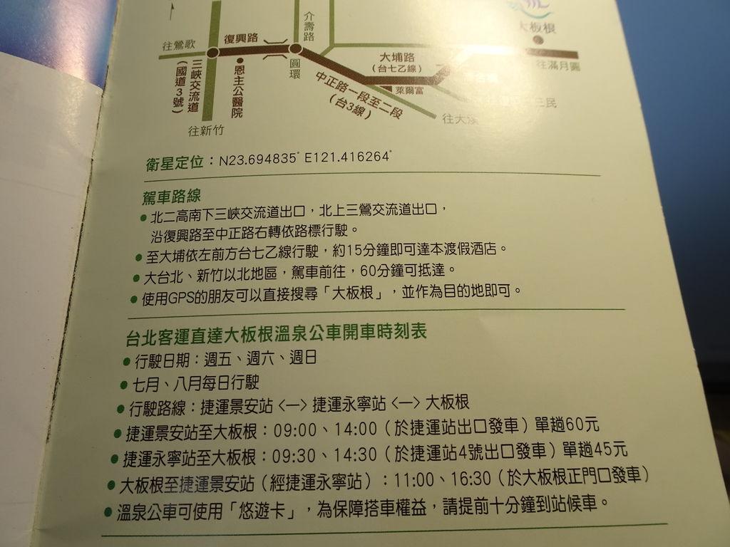 開車與台北客運直達-大板根車路線圖.JPG