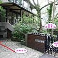 板根便利商店後方廁所 (2).jpg