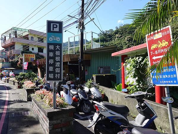 機車停車場-大板根森林溫泉酒店 (2).JPG