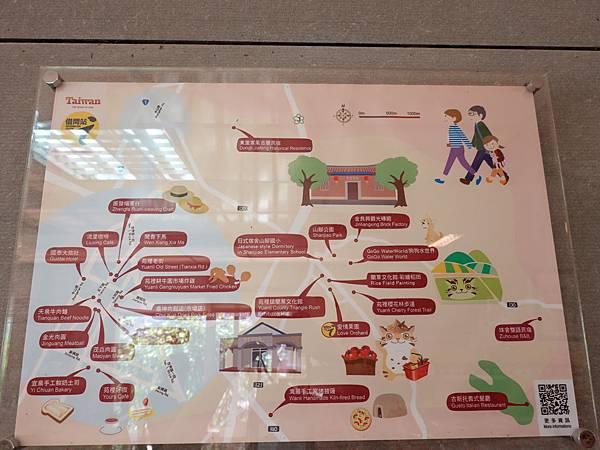 苑裡景點與美食地圖.JPG