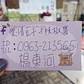 愛情豆干與辣椒醬名片.jpg
