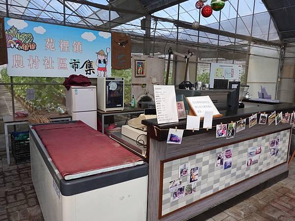 愛情咖啡吧-愛情果園 (2).JPG