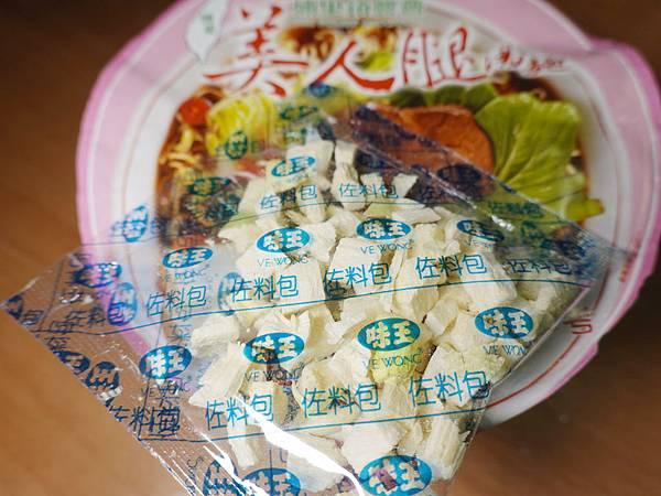 埔里鎮農會-美人腿湯麵水筍牛肉湯麵 (8).jpg